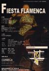 Caemela5_1