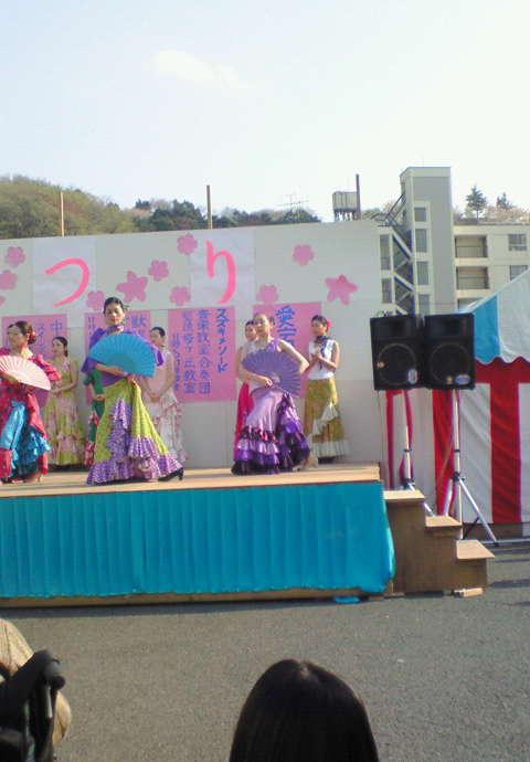 さくら祭 2009